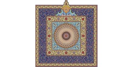 persianimagefeature